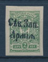 Polgárháborús kiadások Észak-nyugati hadsereg Mi II