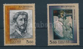 2006 150 éve született Michail Wrubel sor Mi 1309-1310 + kisív sor