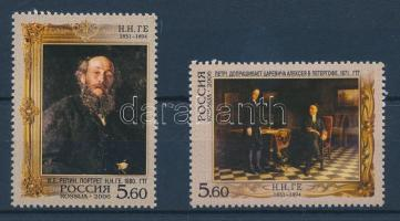 2006 175 éve született Nikolaj Ge. sor Mi 1307-1308 + kisív sor