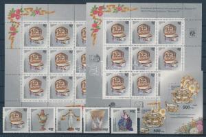 1994 Porcelán tárgyak sor + kisívek alkalmi logóval és anélkül Mi 397-404 + Mi 402 + blokk 7