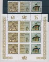 2008 UNESCO, Világörökség hármascsík Mi 1469-1470 + kisív