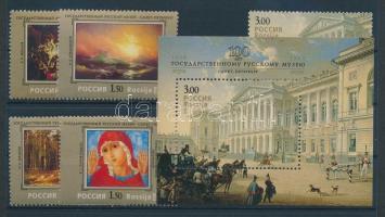 1998 100 éves a Szentpétervári Állami Orosz Múzeum sor + kisív Mi 651-654 + Mi 655 + blokk 20