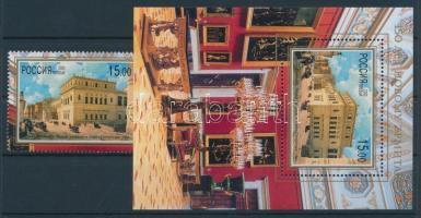 2002 150 éves az új Ermitázs Múzeum bélyeg Mi 965 + blokk 43