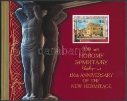 2002 150 éves az új Ermitázs Múzeum bélyegfüzet MH 7 (Mi 961-964 + 43)