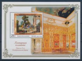 2004 Katalin palota blokk 69