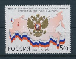 2001 Állami szuverenitás bélyeg Mi 912