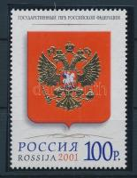 2001 Állami jelkép bélyeg Mi 916