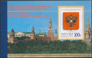 2001 Állami jelvények bélyegfüzet, benne tanúsítvánnyal MH 5 (Mi 913-914 + 916)