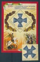2007 Szent György ezüst kereszt Mi 1395 + blokk 97