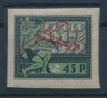 1922 Az októberi forradalom 5. évfordulója légiposta bélyeg Mi 200x