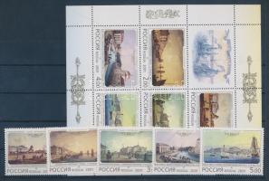 2001 300 éves Szent Pétervár, Festmények sor Mi 898-902 + blokk Mi 37