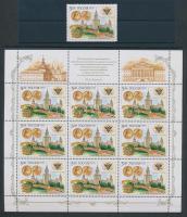 2005 250 éves a Lomonossow Egyetem Moszkvában Mi 1230 + kisív