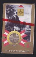 1992 Kolombusz 50 egységes használatlan telefonkártya