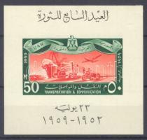 1959 A forradalom 7. évfordulója blokk 2