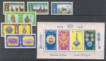 1969 1000 éves Kairó sor Mi 426-431 + blokk 15