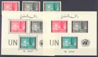 1961 Az ENSZ napja vágott bélyegek Mi 586B-588B + blokk Mi 17A-B