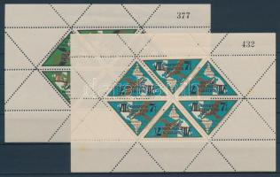 1933 Pánamerikai kongresszus Mi 497-502 kisívsor / minisheets (2 nagyon halvány sárga folt + néhány bepattant fog a 7c íven / 2 very light stains + some aparted perfs. on the 7c sheet)