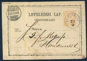 1874 Díjjegyes levelezőlap / PS-card PORUMBACH - NAGYSZEBEN
