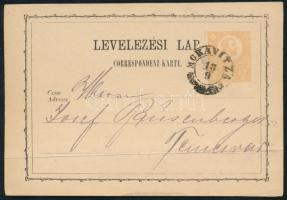 """Díjjegyes levelezőlap """"MORAVITZA"""" - Temesvár, Hungary-Romania PS-card """"MORAVITZA"""" - Temesvár"""