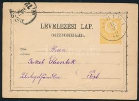 "Hungary-Slovakia PS-card ""KURIMA"" - ""PEST"", Díjjegyes levelezőlap ""KURIMA"" - ""PEST"""