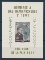 1962 Dag Hammarskjöld halála blokk Mi 1