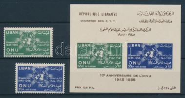 1956 10 éves az ENSZ sor Mi 569-570 + blokk Mi 15