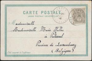 """Postcard """"JAFFA PALESTINE"""" - Belgium, Képeslap """"JAFFA PALESTINE"""" - Belgium"""