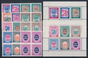 1958 UNESCO-palota, Párizs sor négyestömbökben Mi 1208-1219 + blokk Mi 48-49