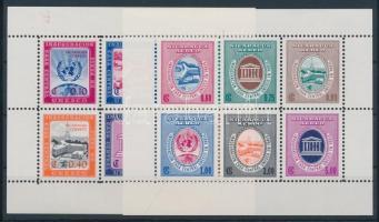 1958 UNESCO-palota, Párizs blokk Mi 48-49