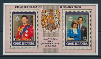 1981 A fogyatékkal élők nemzetközi éve blokk felülnyomással Mi 117