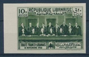 1936 Francia-libanoni egyezmény kiadatlan légiposta bélyeg, vágott / France-Liban treaty unissued airmail stamp, imperforate