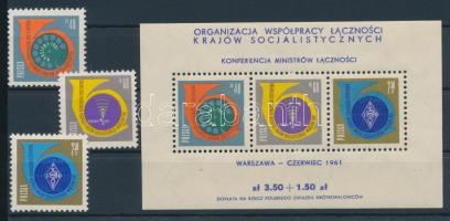 1961 Postaminiszterek Konferenciája sor Mi 1244-1246 + blokk 24