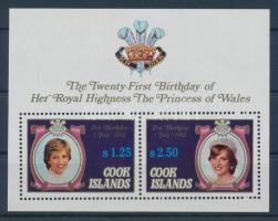 1981 Diana hercegnő 21. születésnapja blokk Mi 123