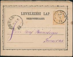 1973 2kr díjjegyes levelezőlap SZÁSZ-RÉGEN - TEMESVÁR