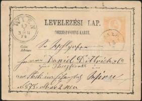 1874 2kr díjjegyes levelezőlap / PS-card TISZA LÖK - WIEN