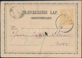 1873 2kr díjjegyes levelezőlap TATA - MOOR