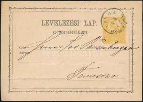 1871 2kr díjjegyes levelezőlap / PS-card VINGA - Temesvár