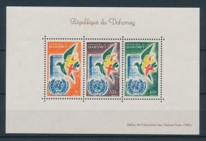 1961 ENSZ-tagság blokk Mi 2