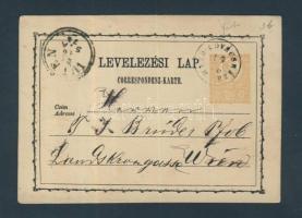 1873 díjjegyes levelezőlap 2kr MEZŐ KOVÁCSHÁZA - WIEN