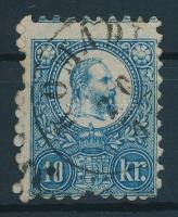 1871 Réznyomat 10kr KOMÁDI