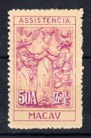 1945 Kényszerfelár Mi 14C
