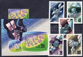 1993 Műholdak sor Mi 301-305 + blokk 4