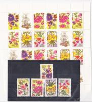 1996 Virágok sor Mi 480-484 + összefüggő ív