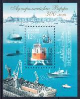 2004 300 éves a Hajógyár blokk Mi 71