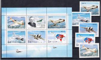 2005 Artjom Mikojan születésének 100. évfordulója sor Mi 1276-1280 + blokk 82