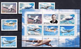 2006 Oleg Antonow születésének 100. évfordulója sor Mi 1295-1299 + blokk 85
