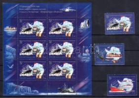 2006 50 éves az orosz Antarktisz kutatás sor Mi 1304-1306 + kisív