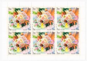2006 Virágcsokor összefüggő ív Mi 1348-1351