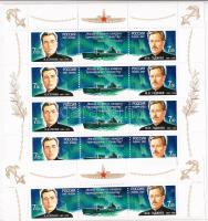 2007 U-Boot Flotta hármascsík Mi 1419-1420 + kisív