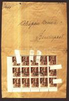 1946 (17. díjszabás) Teljes ív Betűs Távolsági lev. lap távolsági levélen (kiállítási célra szétnyitva) / Mi 873 complete sheet on domestic cover